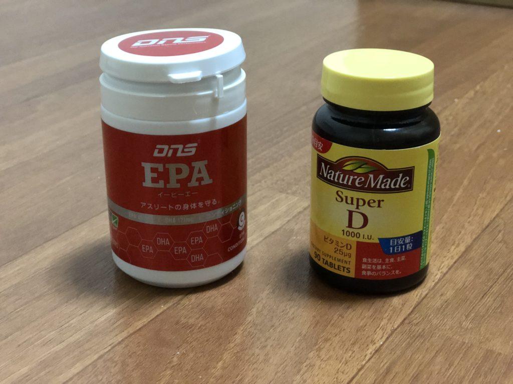 肌荒れにはビタミンかミネラルかアミノ酸