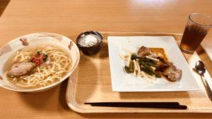 寮ご飯の限定メニュー
