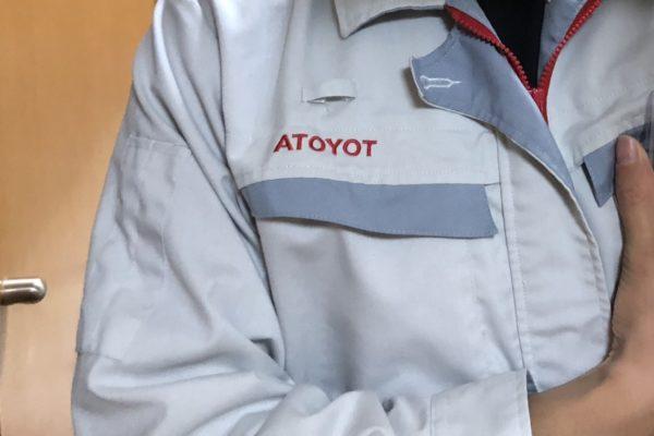 【知らないと時代遅れ!?】トヨタの若い社員や期間工に人気急上昇中のサービス