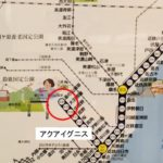 【貴族の休日】トヨタ期間工の漢の一人旅inアクアイグニス編