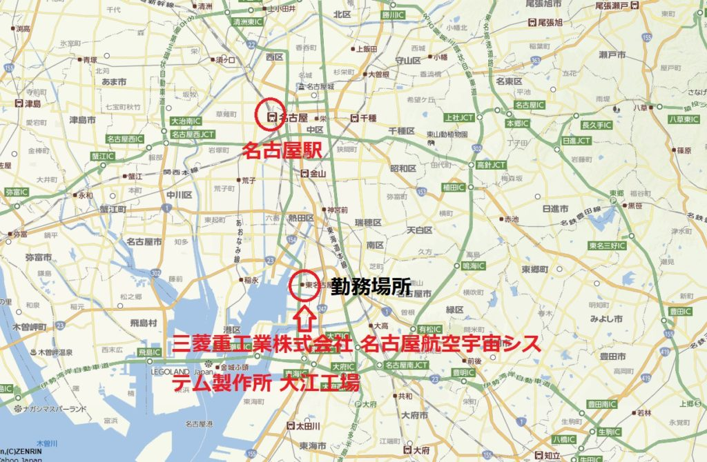 三菱重工業株式会社 名古屋航空宇宙システム製作所 大江工場