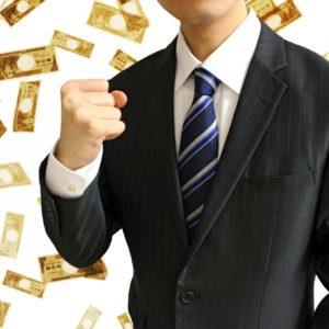 期間工で正社員になるための6つの条件!大手自動車メーカーで年収1000万円はただの通過点!?