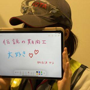 【恋愛】トヨタ期間工ならガチで彼女ができる?女子期間工に告白して結婚までこぎつけた伝説の男の人生