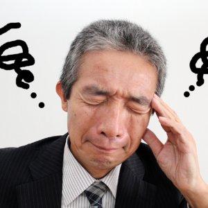 【悲報】スバル期間工の入社祝い金20万円に減額!コロナショックで自動車業界大パニックだけど人手が足りないんです!